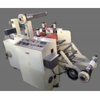 automatic Paper Thermal Film Hot Laminating Machine for sale