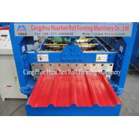 China IBR Profile Roofing Panel Roll Forming Machine for Galvanized Roofing Sheet supplier