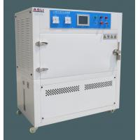 China Accelerated weathering UV aging test chamber environmental simulated chamber supplier