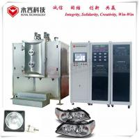 Vacuum Magnetron Sputtering Coating Machine For Silver Car Rearview Mirror for sale