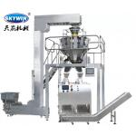 Food Vertical Packing Machine High Speed Snack Packing Machine Coffee Bean Packaging Tea Packing Machine for sale