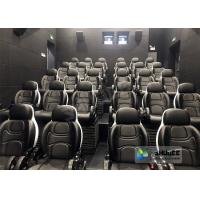 China Amusing Safety 5D Movie Theater Free - Life Time Update Genuine Leather With 3 Seats for sale