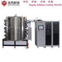 Vertical Vacuum Coating Equipment For Ceramic Kitchenware / Teapot for sale