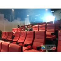 China 220V 4D Cinema System With Hollywood Movies / Home Theater Seats for sale