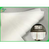 China 80gsm to 120 gsm UWF Uncoated Woodfree Paper OBA free in reels For Cups for sale