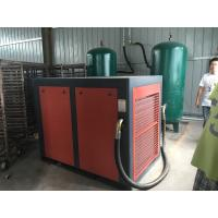 China Save Power Industrial Air Compressor / Remote Control Stationary Air Compressor manufacturer
