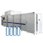 CE Blowing Filling Capping Combiblock Machine For PET Bottle Water Production for sale