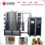 Copper Water glass cup PVD Coating Machine ,  Gold Film  Ion Plating Equipment for sale