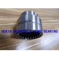 China Low Noise Combined Needle Roller Bearing NKXR30Z 30*42*47*30mm With Cage for sale