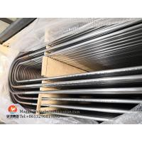 China Stainless Steel Welded U Bend Tube,Bright Annealed , ASTM A688 / SA688 TP304, 19.05*1.65mm S.L.3404mm for sale
