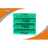 China Primary Lithium Iron Battery  AA R6 1.5V  for GPS and high-speed for toy car supplier