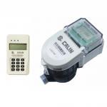STS Split Keypad Prepaid R160 Water Meter Repay Electric Meters