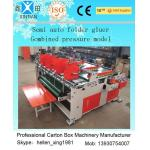China Automatic Carton Packing Machine for sale