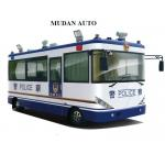 White Blue Traveling Security Police Officer Patrolling Pecial Purpose Vehicles for sale