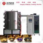 China Wash Basin Ceramic Coating Equipment , TiN TiO Arc Vacuum Plating Machine for sale