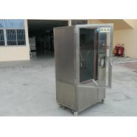 China Water Spray IP Testing Equipment Tester IEC60529 IPX3 / IPX4 Rain Waterproof supplier