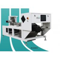 China High Definition Belt Color Sorter With Ccd Camera Image Acquisition System for sale