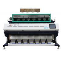 High Stability 1.9-3.2 KW Precision Color Sorter With Image Processing System for sale