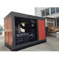 37KW Rotary Water Lubricating Oil Free Screw Air Compressor for Textile Machinery Industrial Air Compressor for sale