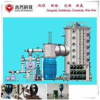 High Vacuum Coating Machine / Magnetron Sputtering and  Arc Vacuum Plating Equipment for sale