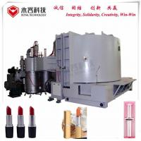 PVD Vacuum Metallizing for Cosmetic Products, Aluminum Thermal Evaporation Coating Machine for sale