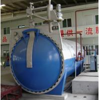 China Glass Laminating Autoclave with electrial hydraulic pressure opening door for laminated glass for sale