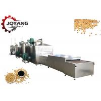 Baking Industrial Microwave Equipment Tunnel Microwave Curing Machine For Bean for sale