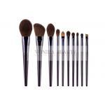 Luxury Soft Vegan & Cruelty Free Synthetic Hair The Makeup Starter Basic 10 pcs Makeup Brush Cosmetic Brush Kit