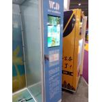 China Customized Logo Sunscreen Spray Machine , LED Lighting Sunblock Vending Machine for sale