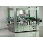 China One Side Ropp Automated Labeling Machine , Hot Melt Glue Bottle Label Applicator for sale