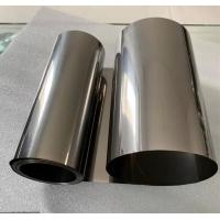 China Anti Corrosion Titanium Alloy Foil / High Temperature Titanium Alloys Coil for sale
