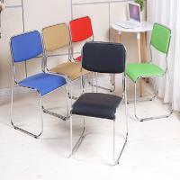 Executive Training Room Rest Area Leather Office Chair Environmentally Friendly for sale