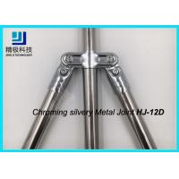 Double Angled Pivoting Joint Chrome Pipe Connectors For Capacity Flow Rack and Conveyor for sale