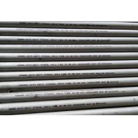 Stainless Steel Seamless Pipe, ASTM B677 / B674 UNS N08904 / 904L /1.4539 / NPS: 1/8 to 8 B16.10 & B16.19 for sale