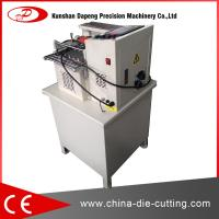 China high quality automatic strip ribbon cutting machine supplier