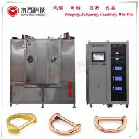 zinc alloy rose gold handle Vacuum Arc Ion Plating System, Steel Vacuum Plating Machine, Zinc Alloy PVD Plating Equipme for sale