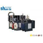 Disposable Ice Cream / Tea Paper Cup Production Machine 90 PCS / MIN