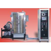 Thallium(I) iodide coating Machine, TII High Vacuum Deposition System, CsI Vacuum Metallizer, for sale