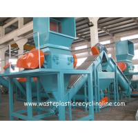 Plastic Washing Line For Waste plastic films bags , Plastic Recycling Equipment