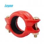 Grooved Rigid/Flexible Coupling Fire Fighting Grooved Fittings DN50 - DN200 Ductile Iron Pipe Fittings for sale