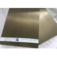 Curtain Wall Anodized Aluminum Plate 8011 Customized Coating Thickness for sale