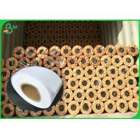 40gsm - 100gsm Professional CAD Plotter Paper Roll For Garment Factory for sale