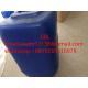 Colorless Oil Liquid Gamma Butyrolactone GBL Formula C4H6O2 CAS 96-48-0 High Purity for sale