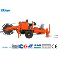 China TY40 Hydraulic Puller Transmission Line Stringing Equipment Max Intermittent Pull 40kN for sale