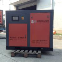 China 200KW 270HP Screw Oil Free Energy Saving Industrial OillessAir Compressor with Oilfree Converte factory