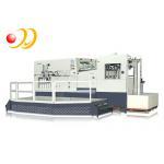 High - Precision Cutting Machines For Paper , Cutting Paper Machine