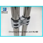 Metal Parallel Hinged Joint Set Metal Swivel Joint For Rotating In Pipe Rack System  HJ-8D for sale