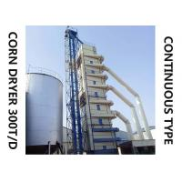 China 300 Ton Per Day Inducing Type Continuous Corn Maize Dryer With 13-15% Fast Drying Rate for sale