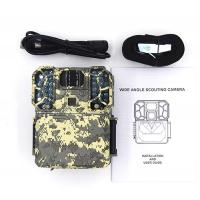 China 32MP  60fps Video Infrared Hunting Camera Blue tooth App Remote Control No Glow for sale
