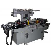 China 320mm Roll To Roll Label Die Cutting Machine Price supplier